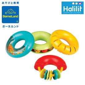 正規品 ボーネルンド [ハリリット 4色の音あそびドーナッツ] ボーネルンド おもちゃ 楽器 Halilit