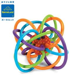 正規品 [ウィンケル] ボーネルンド 知育玩具 0歳 おもちゃ 赤ちゃん ラトル 歯固め マンハッタントーイ Manhattan Toy