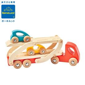 正規品 ボーネルンド [車をはこぶトラック] バヨ Bajo 木のおもちゃ 車のおもちゃ 木製玩具