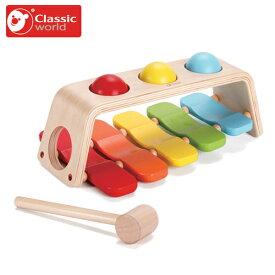 正規品 Classic(クラシック) [2イン1 パウンド アンド タップベンチ] 木のおもちゃ 木製玩具 知育玩具