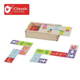 正規品 Classic(クラシック) [ミックス アンド マッチ アニマル] 知育玩具 木のおもちゃ 木製玩具