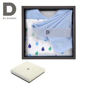 正規品 D BY DADWAY(ディーバイダッドウェイ) ギフトセット プチ [アメダマ] 出産祝い