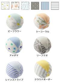 正規品 D BY DADWAY(ディーバイダッドウェイ) ソフトガーゼボール 赤ちゃん 布ボール