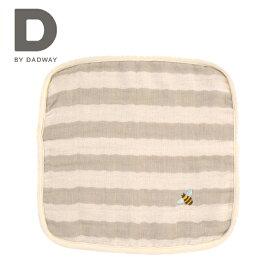 正規品 [メール便対応] D BY DADWAY(ディーバイダッドウェイ) ふんわり6重ガーゼハンカチ [はち] ハンカチ はんかち ガーゼ ベビー