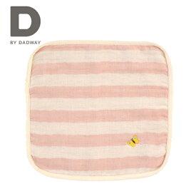 正規品 [メール便対応] D BY DADWAY(ディーバイダッドウェイ) ふんわり6重ガーゼハンカチ [ちょう] はんかち ガーゼ ハンカチ ベビー