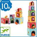 DJECO(ジェコ) 【タパニファーム】 /ブロックス おもちゃ/キューブ/パズル/パズル 幼児/