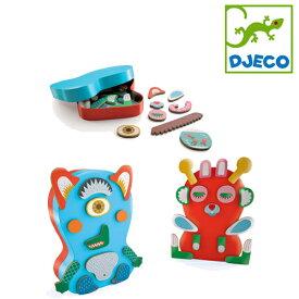 正規品 DJECO(ジェコ) [マグネットパズル モンストロ] パズル 幼児 福笑い ふくわらい