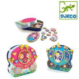 正規品 DJECO(ジェコ) [マグネットパズル カロッシーモ] パズル 幼児 福笑い ふくわらい