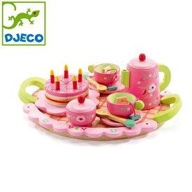 正規品 DJECO(ジェコ) [リリローズ ティーパーティー] おままごと 木製 おもちゃ キッチンセット ティーセット
