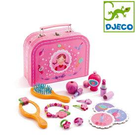 正規品 DJECO(ジェコ) [マイヴァニティケース] おままごと お化粧 おもちゃ おままごと 木製