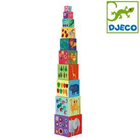 正規品 DJECO(ジェコ) [10ナチュレ&アニマルブロックス] ブロックス おもちゃ キューブ パズル 幼児