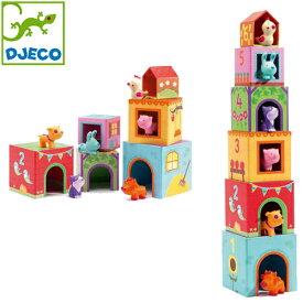 正規品 DJECO(ジェコ) [タパニファーム] ブロックス おもちゃ キューブ パズル 幼児