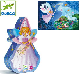 正規品 DJECO(ジェコ) シルエットパズル [フェアリー&ユニコーン] 36ピース ジグソーパズル パズル 幼児