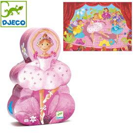 正規品 DJECO(ジェコ) シルエットパズル [バレリーナウィズフラワー] 36ピース ジグソーパズル パズル 幼児