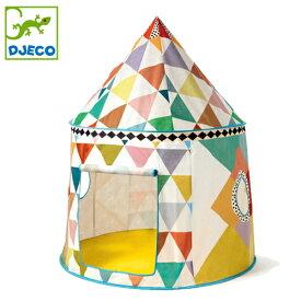 正規品 DJECO(ジェコ) [カラフル テント] おもちゃ 子供テント キッズテント 子供用テント