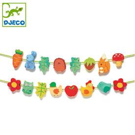 正規品 DJECO(ジェコ) [ビーズ ナチュレ] おもちゃ ひもとおし ひも通し 木製玩具 木のおもちゃ 知育玩具