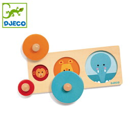 正規品 DJECO(ジェコ) [ビガ ベーシック] ピックアップパズル 幼児 木のおもちゃ 木製玩具 知育玩具