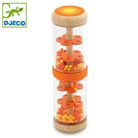 正規品 DJECO(ジェコ) [ビーズレイン オレンジ] 幼児 木のおもちゃ 木製玩具 知育玩具