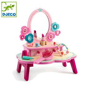 正規品 DJECO(ジェコ) [フローラ ドレッシングテーブル] おままごと 木製 おもちゃ