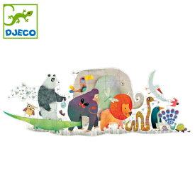 正規品 DJECO(ジェコ) [ジャイアントパズル アニマルパレード] 36ピース ジグソーパズル 幼児 パズル 知育玩具