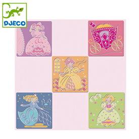 正規品 DJECO(ジェコ) [ステンシル プリンセス] 知育玩具 お絵かき