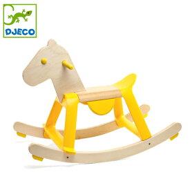 正規品 DJECO(ジェコ) [イエロー ロック イット] 木馬 ロッキングホース