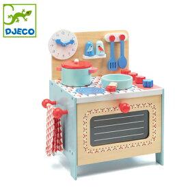 正規品 DJECO(ジェコ) [ブルークッカー] おままごと 木製 おもちゃ キッチン キッチンセット