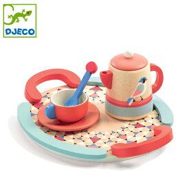 正規品 DJECO(ジェコ) [ティータイム] おままごと 木製 おもちゃ キッチン キッチンセット