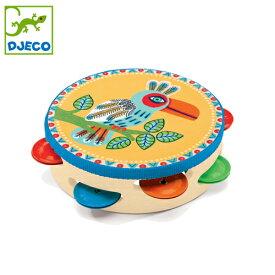 正規品 DJECO(ジェコ) [アニマンボシリーズ タンバリン] 楽器 おもちゃ