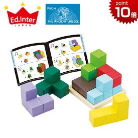 正規品 エド・インター 知の贈り物 [賢人パズル] エドインター 知育玩具