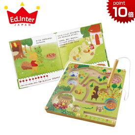 正規品 エド・インター えほんトイっしょ [ベリーくんのきのみやさん] 木のおもちゃ 木製玩具 絵本 知育玩具 パズル