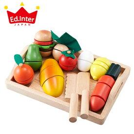 正規品 エドインター ままごといっぱいセット おままごと 木のおもちゃ 木製玩具