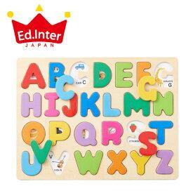 正規品 エド・インター [木のパズル A・B・C] 木製パズル 木のおもちゃ 木製玩具 パズル エドインター ペグパズル ピックアップパズル