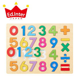 正規品 エド・インター [木のパズル 1・2・3] 木製パズル 木のおもちゃ 木製玩具 パズル エドインター ペグパズル ピックアップパズル