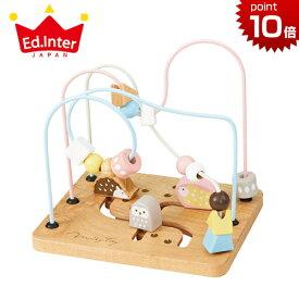正規品 エドインター MilkyToy [アニマルマーチ] 知育玩具 1歳 ルーピング Animal March