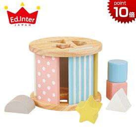正規品 エドインター MilkyToy [シュガーボックス] 知育玩具 1歳 型はめパズル Sugar Box