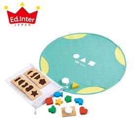 正規品 エドインター [さわってあてっこゲーム] 木のおもちゃ 木製玩具 知育玩具 2歳