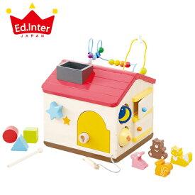 正規品 エドインター [ようこそ!森のわくわくハウス] 木製玩具 知育玩具