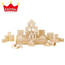 正規品 エド・インター GENI [My First Blocks Tsumin -Natural-] 積み木 ブロック 知育玩具 木製玩具 木のおもちゃ 1歳 エドインター