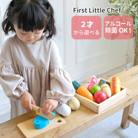 正規品 エドインター First Little Chef 木のおもちゃ 木製玩具 ファーストリトルシェフ おままごと