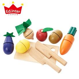 正規品 エドインター いっしょにサクサク!おままごと 木のおもちゃ 木製玩具