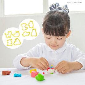 正規品 エドインター [お米のねんど] 知育玩具 3歳 ネンド 粘土