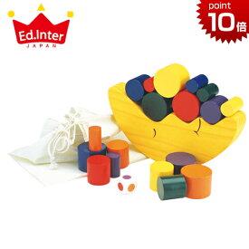 正規品 エドインター [お月さまバランスゲーム] ブロック パズル 木のおもちゃ 木製玩具