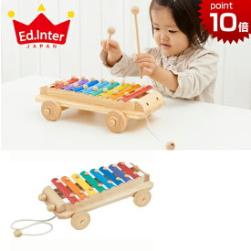 正規品 エドインター [シロフォンカー] シロフォン 木琴 木のおもちゃ 木製玩具 楽器 おもちゃ
