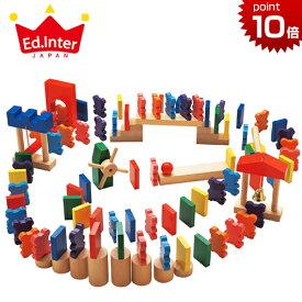正規品 エドインター ドキドキドミノ 積み木 つみき ドミノ 木のおもちゃ 木製玩具