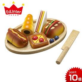 正規品 エドインター 職人さんごっこ パン職人 おままごと 木のおもちゃ 木製玩具