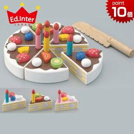 正規品 エドインター 職人さんごっこ たのしいケーキ職人 おままごと 木のおもちゃ 木製玩具