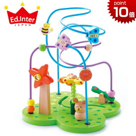 正規品 エドインター おさんぽくまさん ビーズコースター 木のおもちゃ 木製玩具