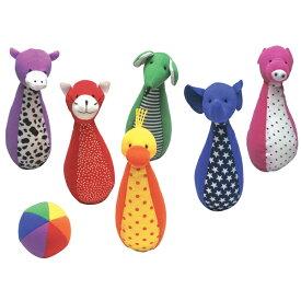 正規品 エド・インター [ソフトボウリング] 知育玩具 おもちゃ ぬいぐるみ ボーリングゲーム 布 おもちゃ