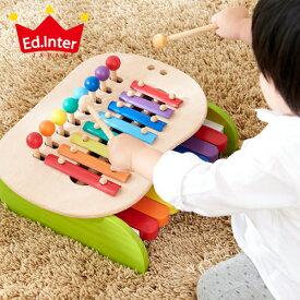 正規品 エドインター [森のメロディーメーカー] シロフォン 鉄琴 木のおもちゃ 木製玩具 楽器 おもちゃ 鍵盤